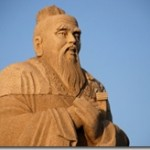 The Confucius Genealogy Compilation Committee Rejects DNA Testing